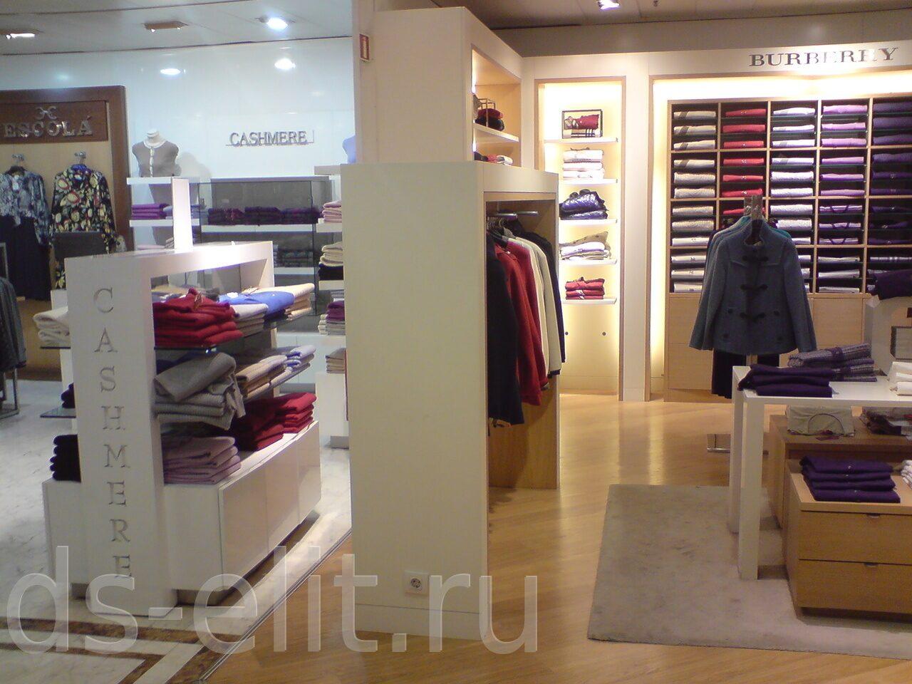 Магазин Французской Женской Одежды Доставка