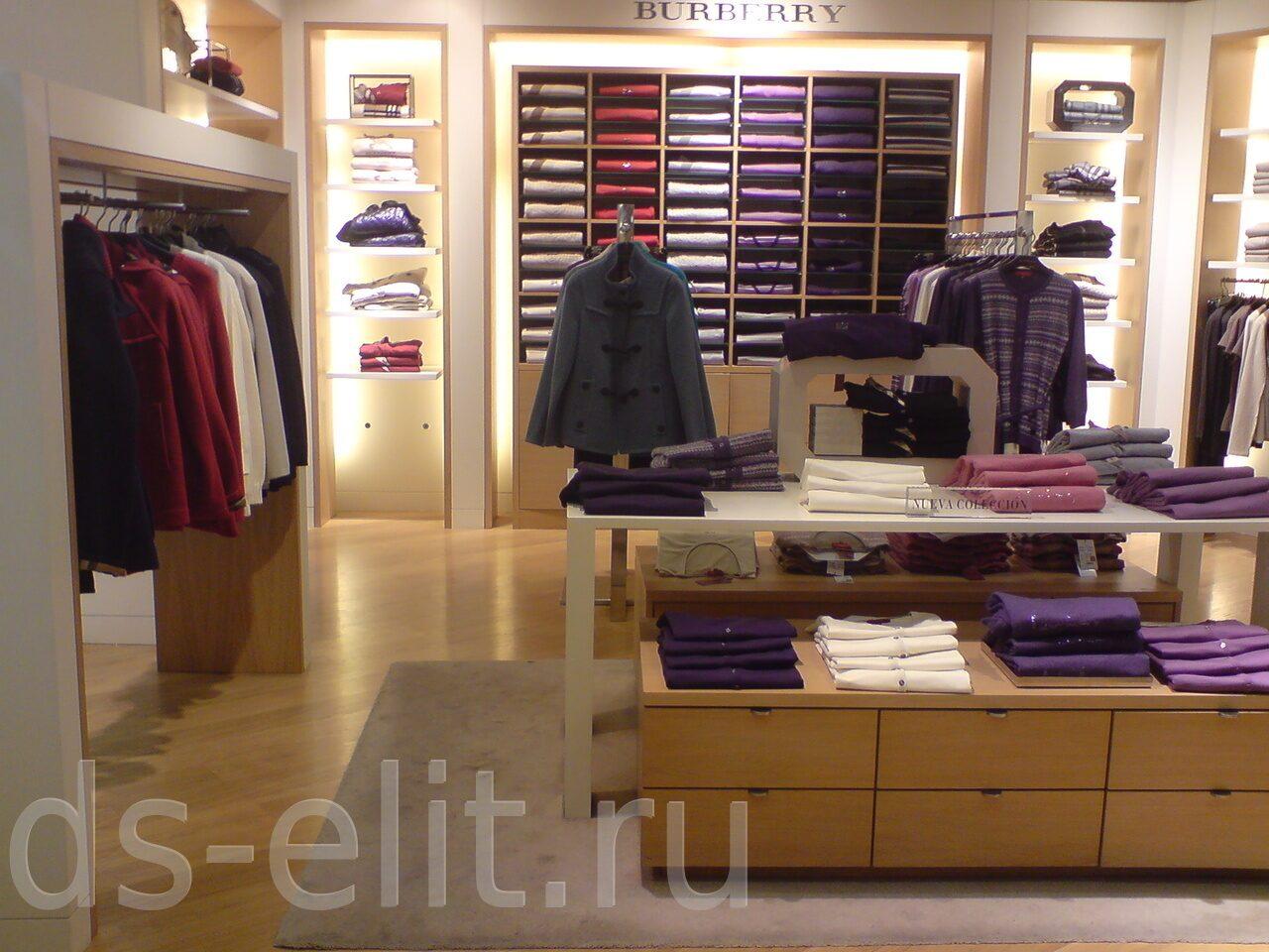 Новелик Магазин Женской Одежды
