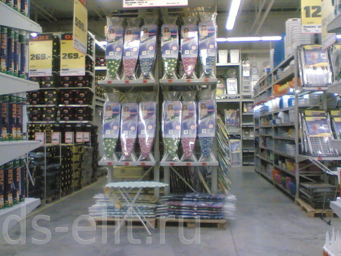 строймаркет оби: